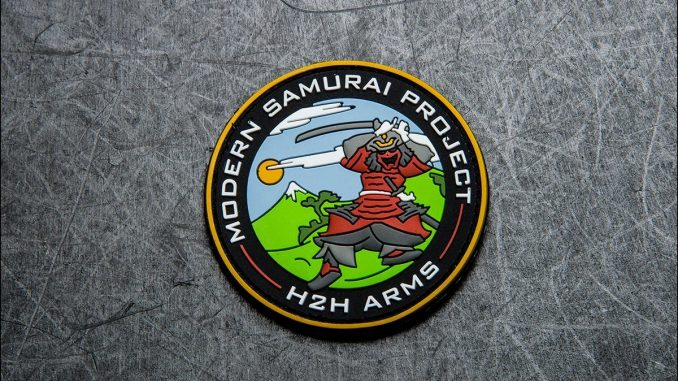 Modern Samurai Project logo